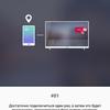 Обзор LG OLED65E8PLA: OLED-телевизор с максимальным набором новых технологий-122