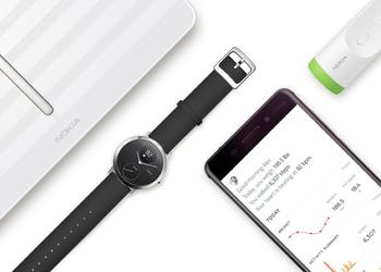 Nokia sells the Digital Health unit to the first owner