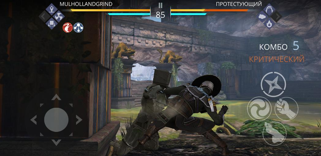 Screenshot_20180813-211126_Shadow Fight 3.jpg