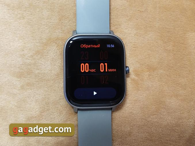 Огляд Amazfit GTS: Apple Watch для бідних?-89