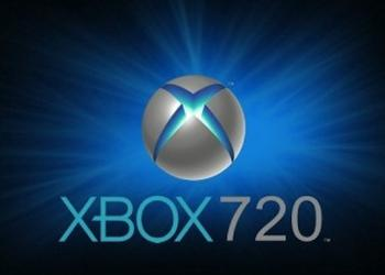 Leak or duck? Prefix Xbox 720 for $ 300 with the controller Kinect 2