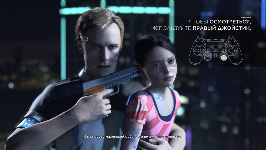 Detroit_ Become Human™_20180509211457.jpg