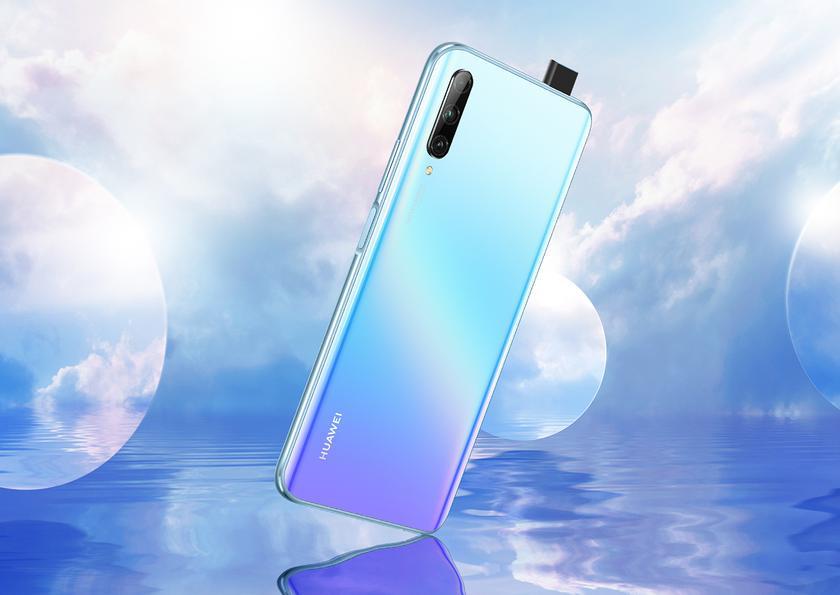 Huawei Y9s: брат-близнец Honor 9X с чипом Kirin 710F и тройной камерой за $240