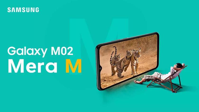 Samsung Galaxy M02: ультрабюджетник с чипом MediaTek MT6739W и аккумулятором на 5000 мАч всего за $95