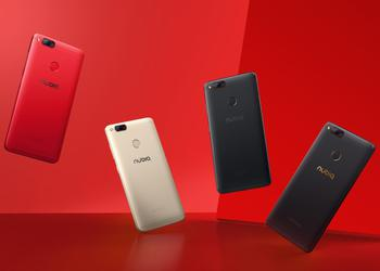 Nubia tizerit new full-screen smartphone