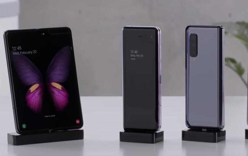 До миллиона далеко: Samsung на самом деле продала 400 или 500 тысяч Galaxy Fold (но это не точно)