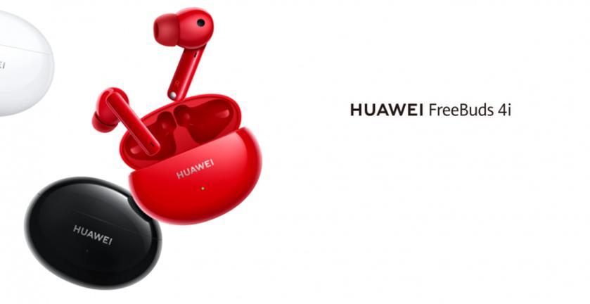 Недорогие TWS-наушники с шумоподавлением Huawei FreeBuds 4i получили новые функции вместе с обновлением