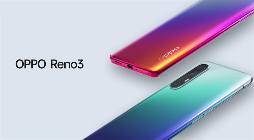 Cайт OPPO подтвердил, что обычный Reno 3 будет работать на новом процессоре MediaTek Dimensity 1000L 5G
