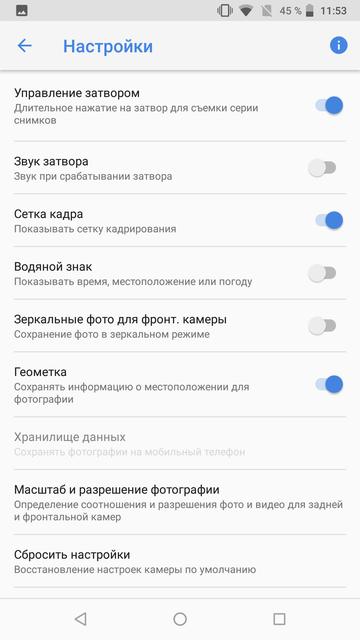 Обзор Nokia 6.1 (2018): стильно и недорого-176