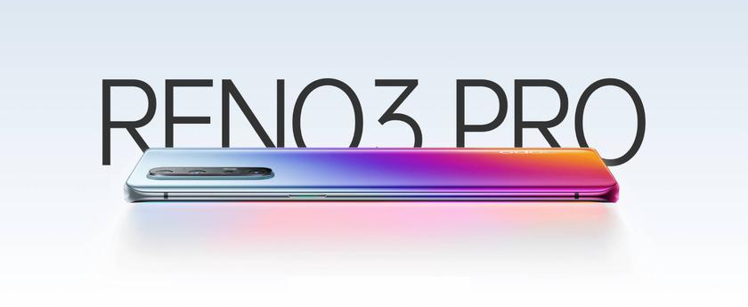 В сеть утекли рендеры и характеристики OPPO Reno 3 Pro 5G: «дырявый» OLED-экран на 90 Гц, квадро-камера и до 12 ГБ ОЗУ