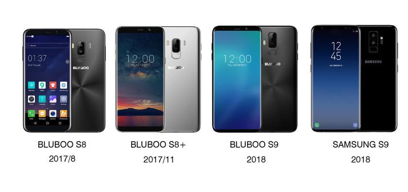 Samsung Galaxy S9 отримає конкурента в особі новинки BLUBOO S9-2