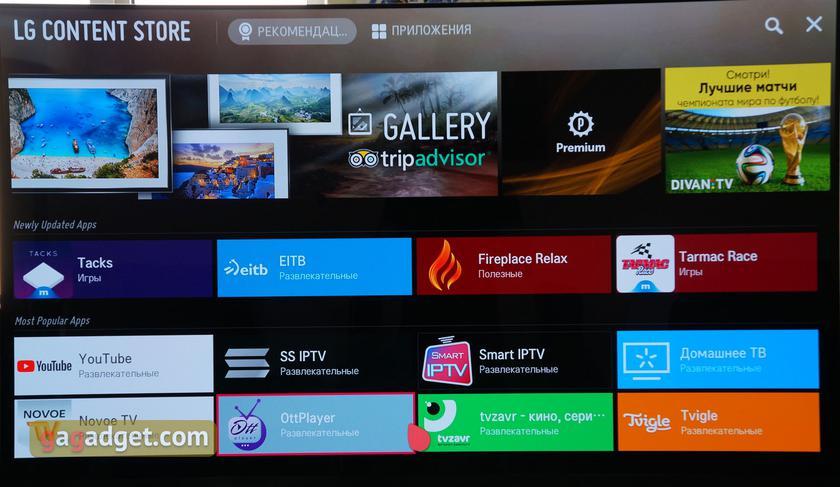 Обзор LG OLED65E8PLA: OLED-телевизор с максимальным набором новых технологий-65