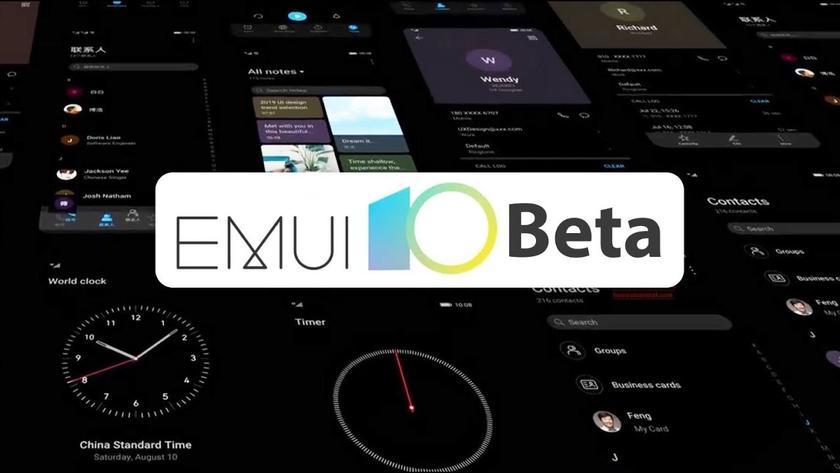 Huawei Nova 5, Huawei Enjoy 10, Honor 20S, Honor 20 Youth Edition и ещё 4 смартфона получат EMUI 10 в первом квартале 2020 года