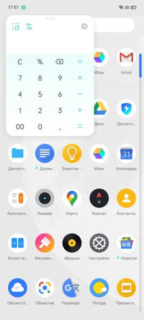 Обзор realme C3: лучший бюджетный смартфон с NFC-192