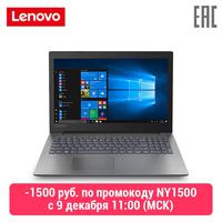 Ноутбук lenovo 330-15AST/ 15.6 FHD AG 200N/ E2-9000/ 4GB (4+0 впайка)/ Без HDD/ 128GB SSD/Integrated/Windows 10/(81D60094RU)