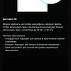 Обзор LG G7 ThinQ: быть в тренде-118