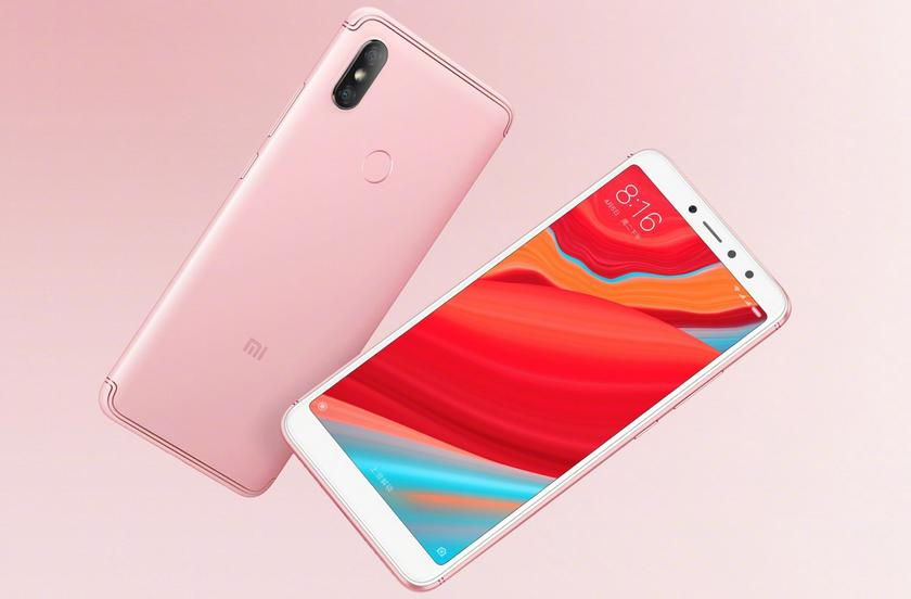 "Announcement Xiaomi Redmi S2: budgetary with an ""intelligent"" self-camera and a screen 18: 9"