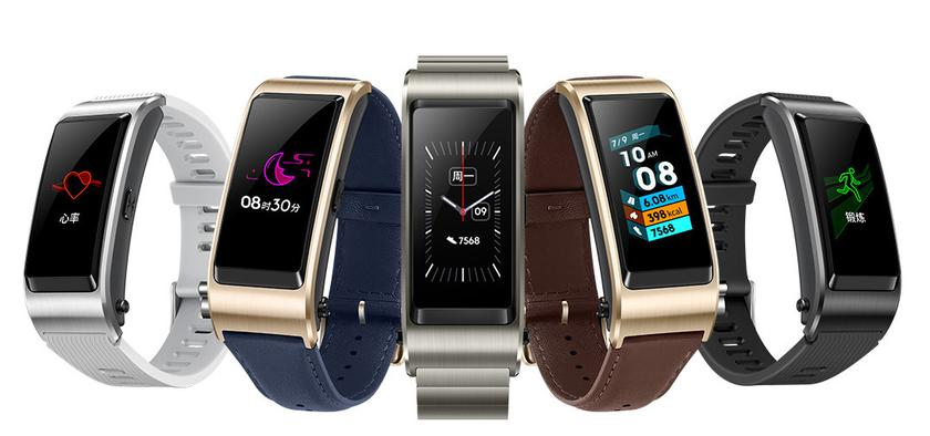 huawei-talkband-b5-released-2.jpg