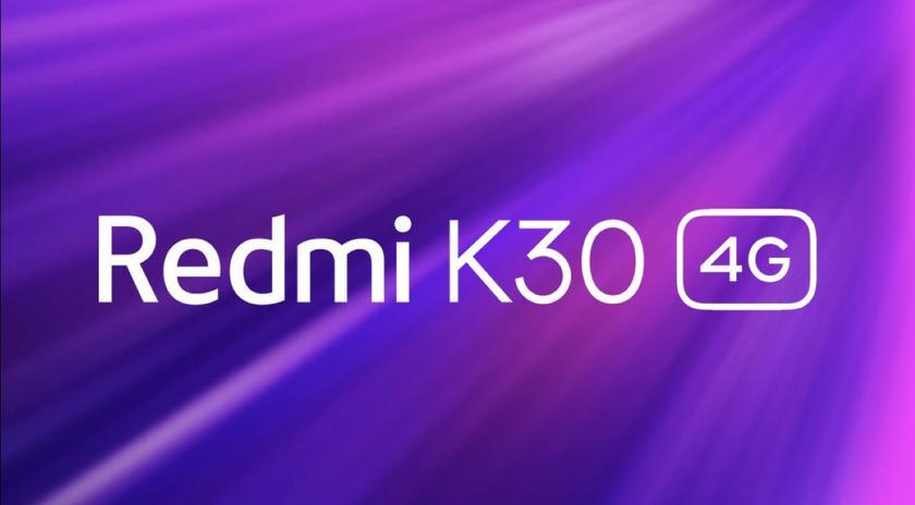 Xiaomi выпустит 4G-версию Redmi K30: новинку уже заметили в TENAA c чипом Snapdragon 730G