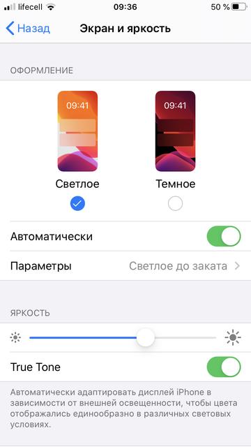 Обзор iPhone SE 2: самый продаваемый айфон 2020 года-45
