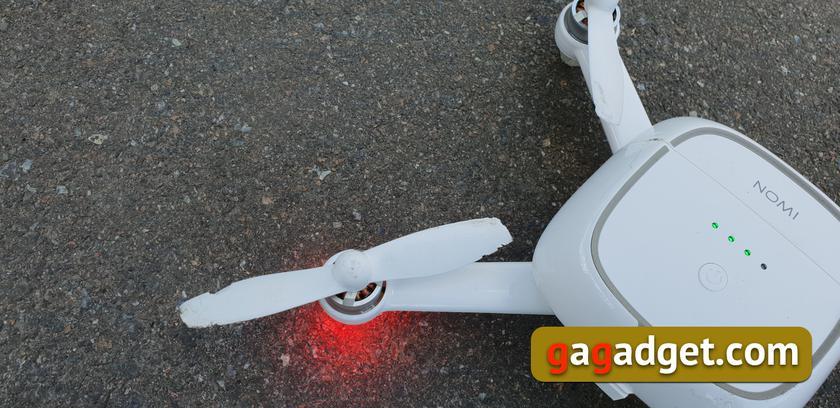 Обзор Nomi X1: что умеет дрон за 10 000 гривен-54