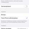 Обзор iPhone SE 2: самый продаваемый айфон 2020 года-55