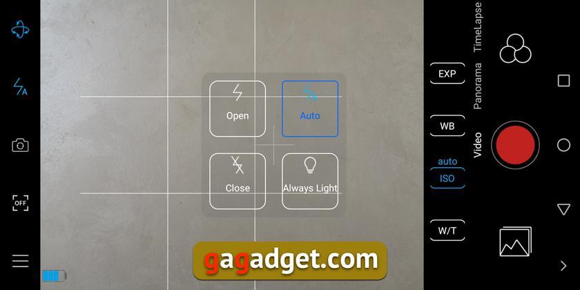 Обзор FeiyuTech Vimble 2: селфи-палка с двигателем-39