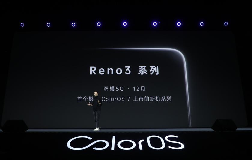 Oppo готовит к анонсу смартфон Reno 3 с 5G и Color OS 7