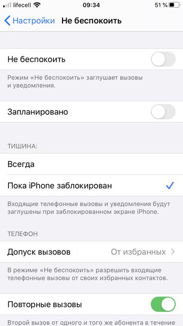 Обзор iPhone SE 2: самый продаваемый айфон 2020 года-38