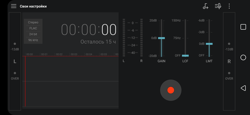 Обзор LG G7 ThinQ: быть в тренде-115