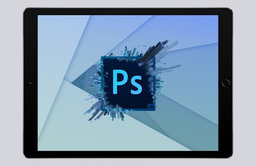 Полноценный Photoshop на iPad — уже в 2019 году