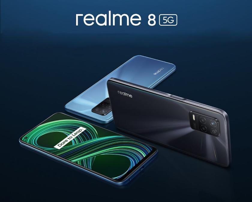 Официально: Realme 8 5G с чипом MediaTek Dimensity 700 дебютирует 21 апреля