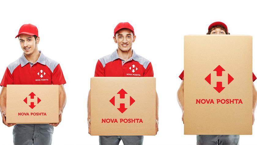 Как вернуть посылку обратно отправителю новая почта