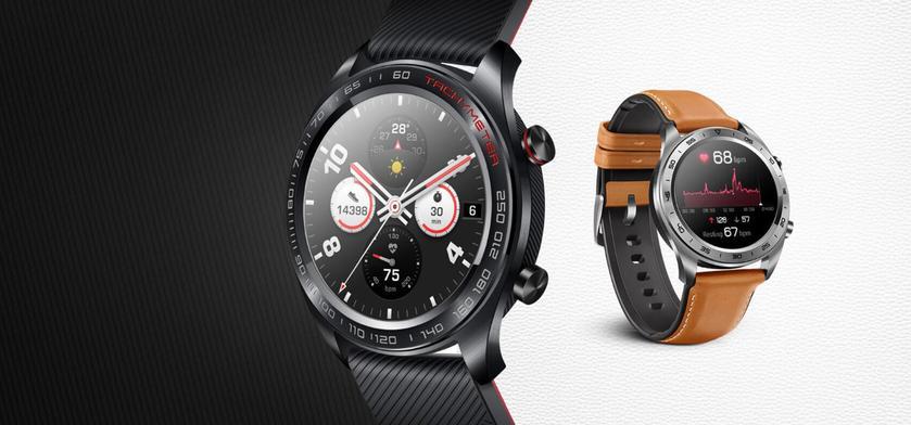 Не только Honor V30: на презентации 26 ноября суббренд Huawei ещё представит часы Honor Watch Magic 2 и «умные» весы Honor Smart Scale 2