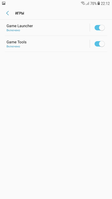 Обзор Samsung Galaxy J7 (2017): скромняга с амбициями-41