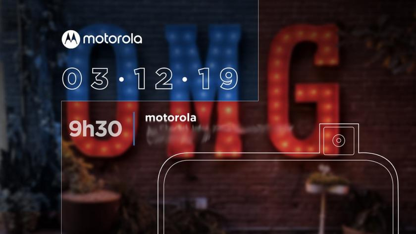 Motorola One Hyper с выезжающей камерой, чипом Snapdragon 675 и тройной камерой представят 3 декабря