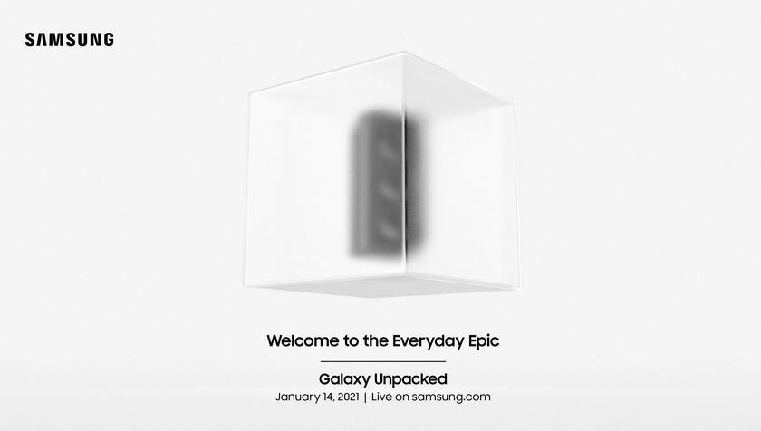 Где и когда смотреть презентацию Samsung Galaxy S21
