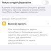 Обзор iPhone SE 2: самый продаваемый айфон 2020 года-69