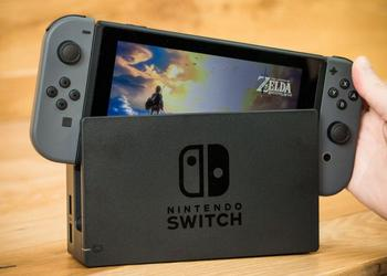 Sales console Nintendo Switch approaching 18 million