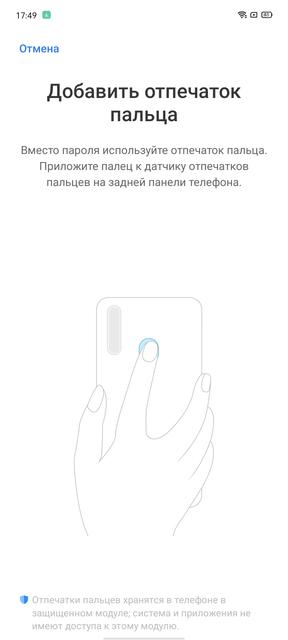 Обзор realme C3: лучший бюджетный смартфон с NFC-111