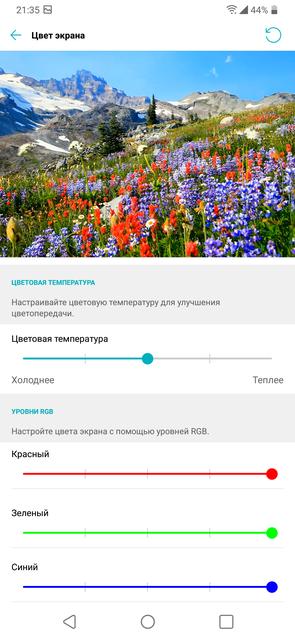 Обзор LG G7 ThinQ: быть в тренде-28