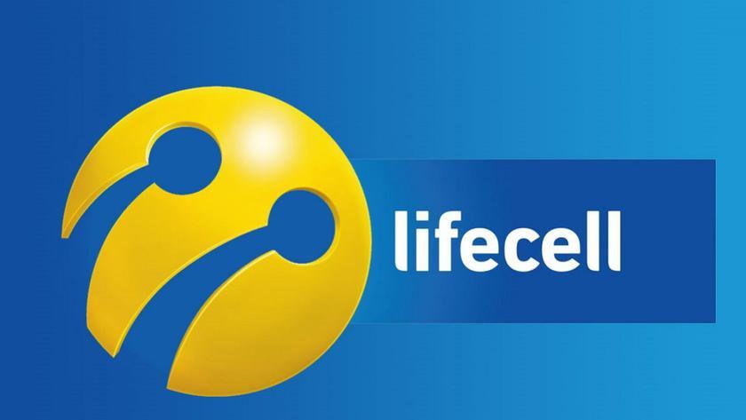 lifecell анонсировал тариф «Platinum Контракт»: 500 мин на другие номера, 30 ГБ интернета и 500 ГБ облачного хранилища за 200 грн