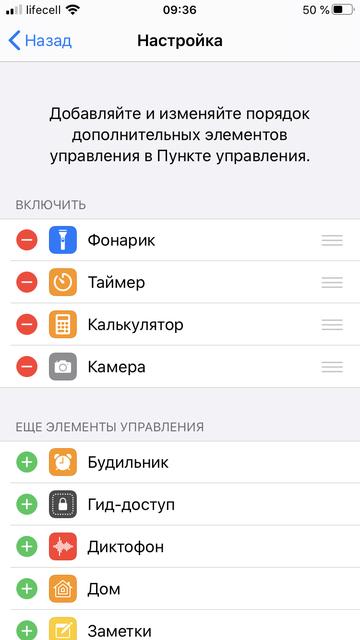 Обзор iPhone SE 2: самый продаваемый айфон 2020 года-44