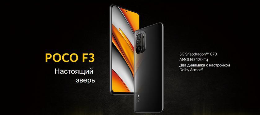 Смартфоны POCO, Redmi и гаджеты Xiaomi на распродаже AliExpress: большие скидки и подарки для покупателей-2