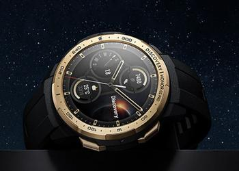 Honor и Discovery представили защищенные «умные» часы Watch GS Pro Mysterious Starry Sky Edition