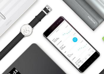 Google can buy a division of Nokia Health