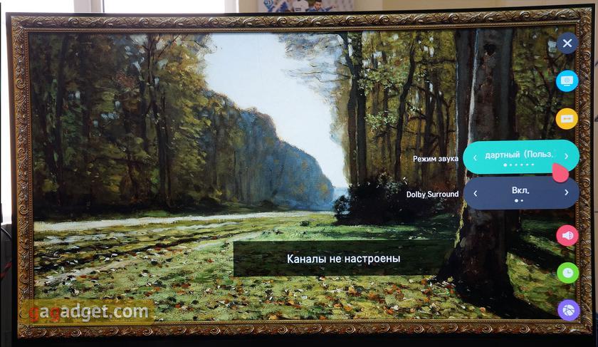 Обзор LG OLED65E8PLA: OLED-телевизор с максимальным набором новых технологий-74