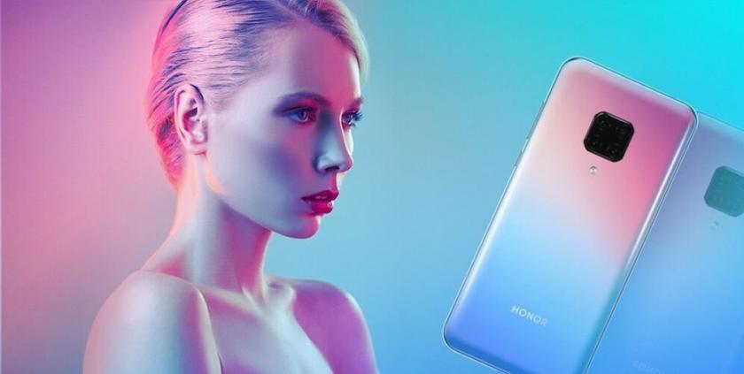 Серию смартфонов Honor V30 представят 26 ноября: новинки получат 5G и топовый процессор Kirin 990