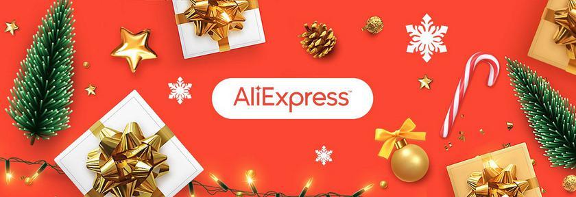 Скидки недели на AliExpress: устройства Xiaomi, автомобильные гаджеты, наушники и дроны