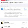 Обзор iPhone SE 2: самый продаваемый айфон 2020 года-58